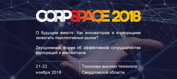 Corpspace-2018