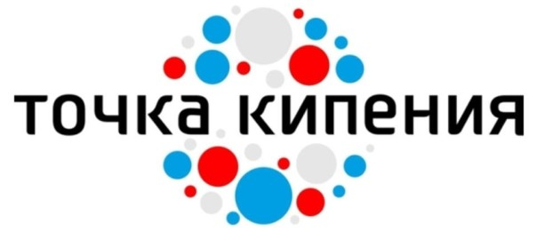 tochka-kipeniya